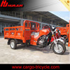 2016 popular 250CC air cooled cargo tricycle