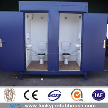 container type mobile public toilet portable toilet