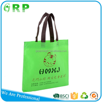 Latest design suit outdoor shopping china polypropylene non woven bags