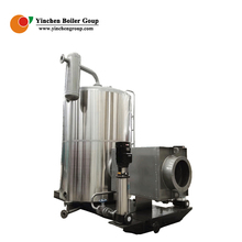 vertical water tube compact structure easy installation safe and reliable steam boiler price for fiber extractor