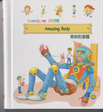 China manufacturer Hardcover Knowledge audio book