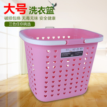 Multiple color and function with good quality basket