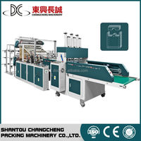 Automatic Two Layer 6 Lines Plastic T-shirt Supermarket Bag Making Machine