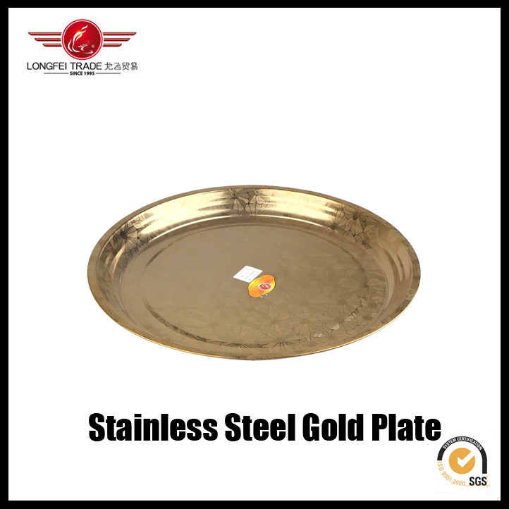 Big Size Flower Pattern Gold Stainless Steel Plates Dishes