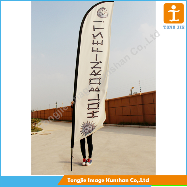 Outdoor advertising banner marketing flags wholesale