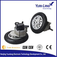 2015 New electric power brushless wheelchair motor 24V small electric motors with strong climbing ability
