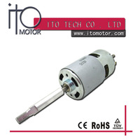 High quality dc electric motor 300w