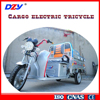 Sale electric tricycle cargo /electric tricycle manufacturer in china