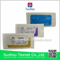Medical Disposable Absorbable Surgical Suture Thread
