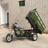 taxi motorcycle zongshen engine tricycle gasoline 200cc three tyres cargo motorbike