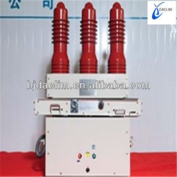 PGV1-40.5 P enclosed type indoor high voltage vacuum circuit breaker