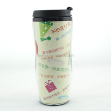 New Product 350ml Double Wall Coffee Mug/ 350ml plastic water bottle insert paper