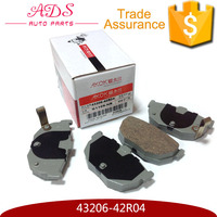 china factory great varieties brake pad hi-q for U12 JP cars 43206-42R04