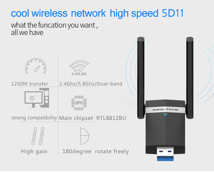 High power Realtek 8812 fast speed 1200Mbps wireless network dongle
