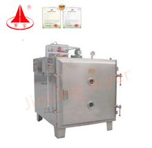 High quality vacuum tray dryer wood chips dryer