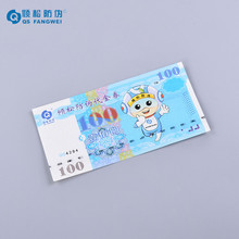 Custom anti counterfeiting paper hotel gift cash voucher printing, security thread voucher ticket coupon with serial number