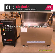 BK-4800 ultrasonic cleaners to remove grease