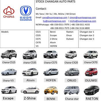 Stock OE 5402868-U01 For Changan auto parts