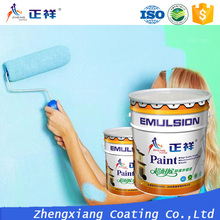 Interior/Exterior High-Gloss Enamel Paint