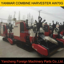 Manufacture of Rice Combine Harvest AW70G