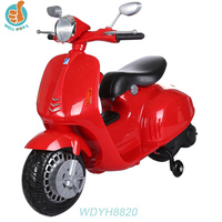 WDYH8820 Best Quality Children Electric Strong Three Wheel Car For Sale With Mirror