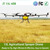 15 litres high efficient crop sprayer agriculture drone for farming