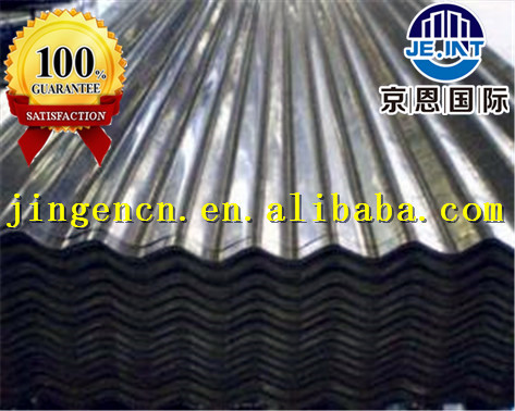 corrugated galvanized iron steel sheets with price