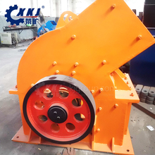 Coal Hammer Crusher/ Limestone Hammer Crusher/ Small Hammer Mill Price