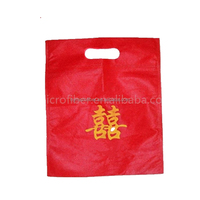 Foldable custom logo printed needle puched nonwoven shopping bag