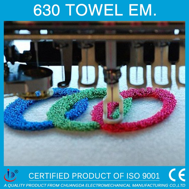 630 TOWEL computer programmable embroidery machine