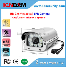 AHD2.0 megapixel IP white light LED Vehicle License Plate LPR IP Camera for car number entrance gate and highway