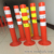 Factory High Flexible PU Warning Post/Road Safety Delineator Post