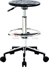 PU Lab Stool Science Lab Stool School Used Lab Chair for Chemical