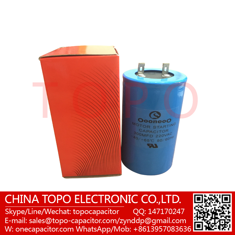 200 - 250 uf mfd microfarad 220/275v electric motor start capacitor