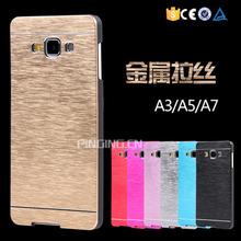 Fashion brushed metal aluminum pc back cover armor case for Samsung galaxy A3 A5 A7