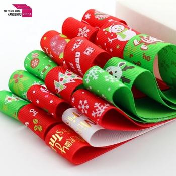 Christmas colourful satin decoratative ribbon for clothing