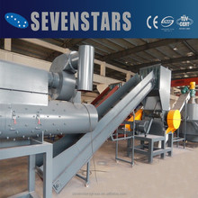 zhangjiagang sevenstars high quality CE certificate 300-2000kg pet bottle flakes washing recycling line