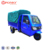 Military Cargo Pants Truck Parts Trike Scooter, Tricycle Children Baby