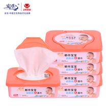 Super soft box packed wet wipes handy wet wipes face cleaning wet wipes for baby