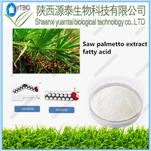 Natural Saw Palmetto Extract Fatty acid powder