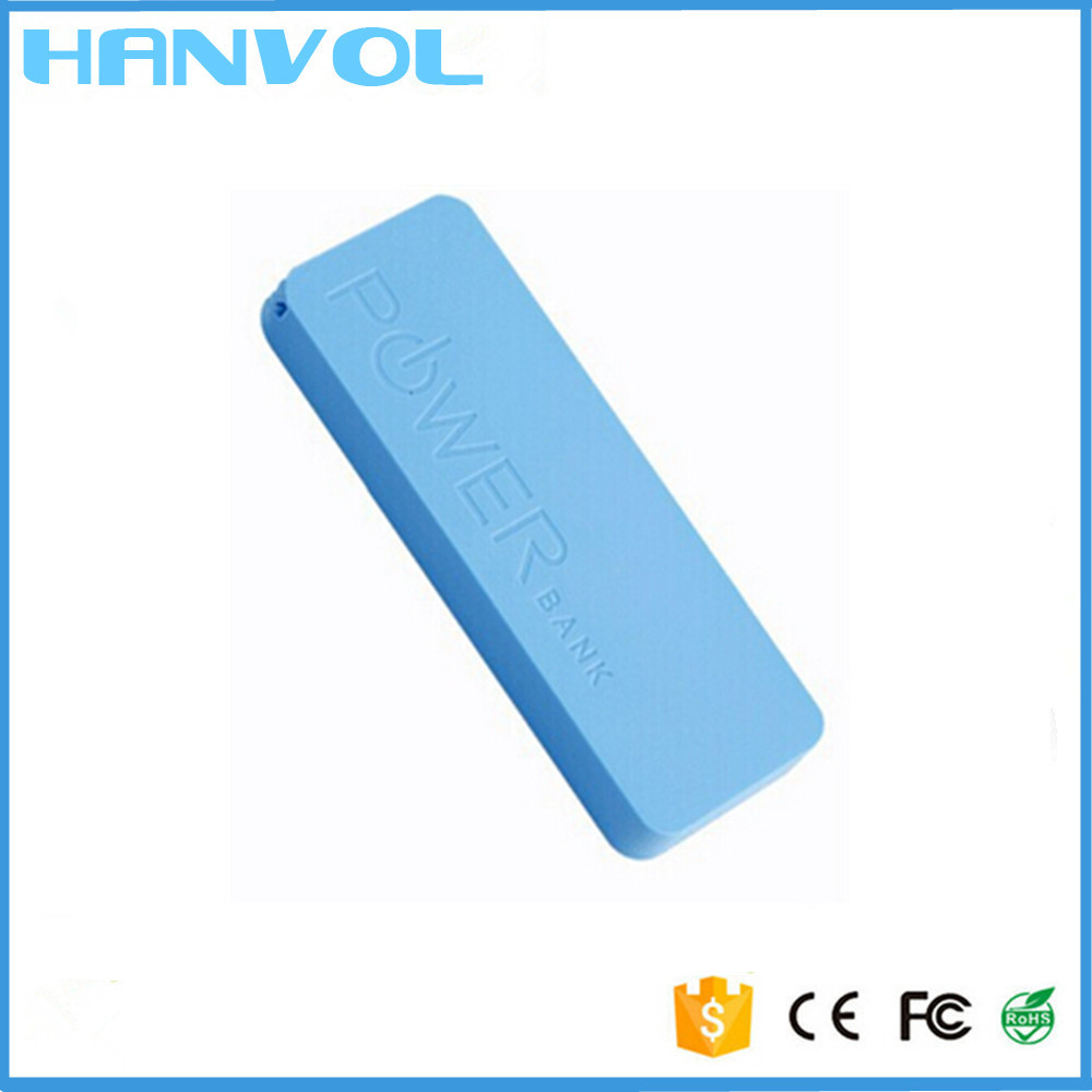 HW-J114 power bank 2800mah, power bank keychain, guangzhou power bank with lanyard