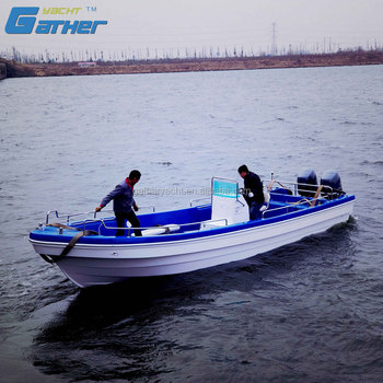 Gather Yacht low price professional rescue boat fishing boat for sale