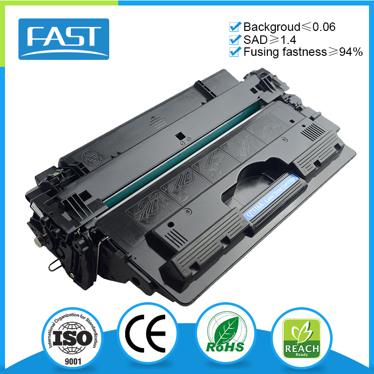 Q7516A Compatible Laser Toner Cartridge for HP 5200 5200N
