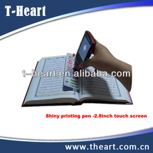 2.8inch Touch screen digital quran free mp4 quran download