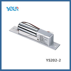 Electric bolt lock for automatic doors(YS202-2)