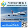 Alibaba express wholesale courier service from China to UK