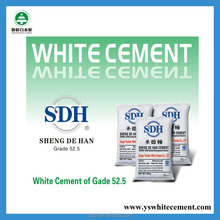 High quality 52.5 white porland cement cif price