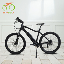 latest electric bike bicycle china price with 250W motor