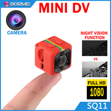 Home Security Protection Wireless Mini Size CCTV Camera Vandal-proof Room Mini Hidden Camera Full HD 1080P