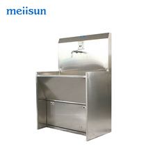 Stainless steel hospital induction hand washing sink
